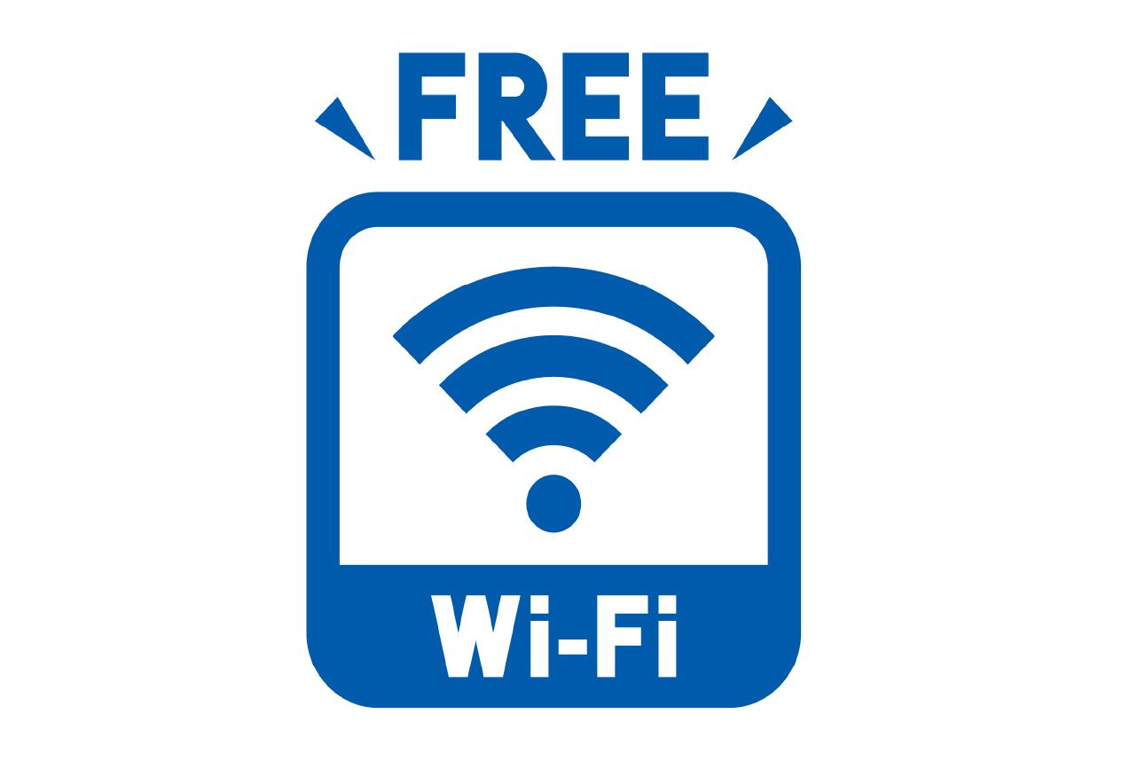 WiFi 互聯網連接服務